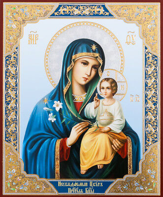 Russian Icon Madonna and Child in Blue Virgin Mary Eternal Bloom 8 3/4 Inch