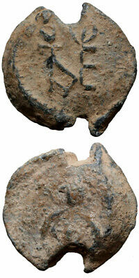 BYZANTINE LEAD SEAL. Uncertain (Circa 5th-7th century). Monogram-Bust Facing