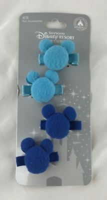 Disney Parks Exclusive Mickey Mouse Head Icon Hair Clips Accessories 4 Pack New