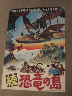 The People That Time Forgot      - Original 1977  Japanese Movie Poster