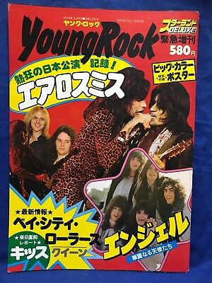 Young Rock Japan Magazine Aerosmith Angel Kiss Queen BCR 1977 Vintage Photo Book