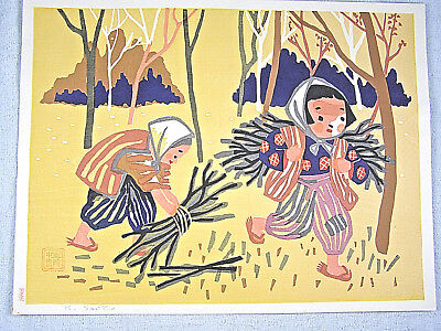 Vintage Japanese Woodblock Print - Children Collecting Wood - Kiyoshi Saito
