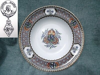 * MINTON Chinese Diaper * Dish Charger *