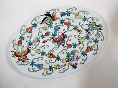 """Vintage CHINESE Porcelain Famille Rose BUTTERFLY 10"""" Oval Plate Platter"""