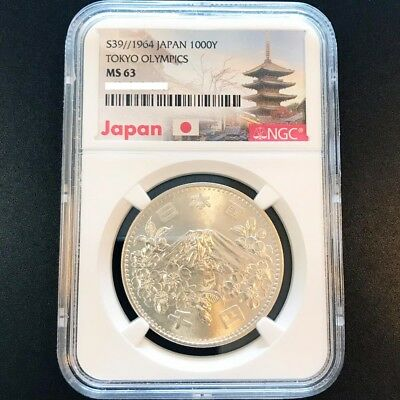 1964 Japan Tokyo Olympic Games S1000 Yen 20g Silver Coin NGC MS 63