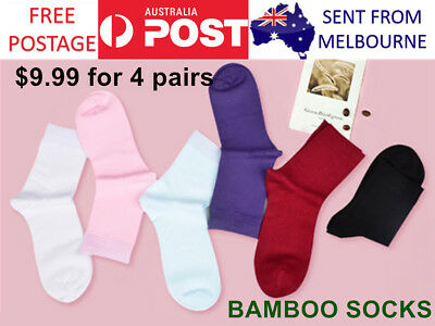 4 Pairs Women Bamboo Socks Breathable Comfortable Soft Colourful Free Postage