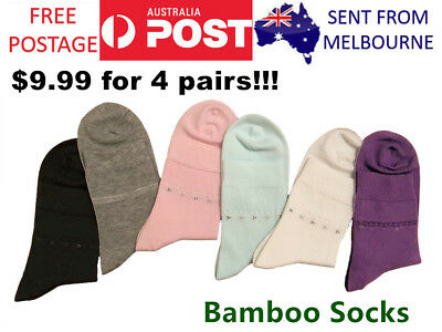 4 Pairs Women Bamboo Socks Colourful Breathable Comfortable Soft Free Postage