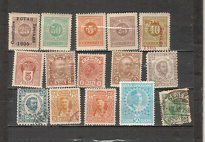 Montenegro lot of 15 stamps MH and used
