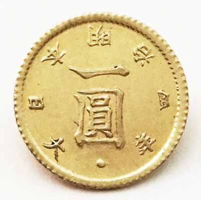 "JAPAN YEN Gold - Yr. 4 (1871) -   ""MS"" -     KM: Y#9"