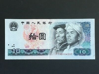 1980 Chinese ten Yuan Bank Note