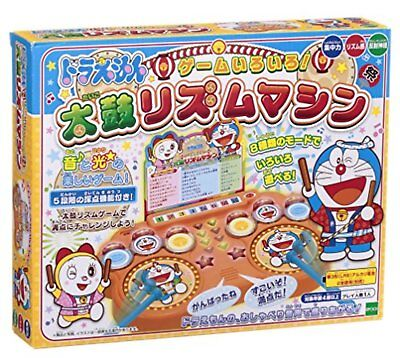 Doraemon game variety! Drum rhythm machine Free Ship w/Tracking# New from Japan