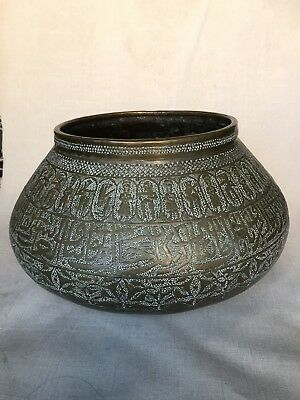 VINTAGE MID 20th CENTURY Hand Crafted Brass  Indonesian Style Bowl Vase