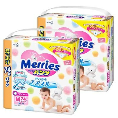 Kao Merries pants M size (6 ~ 10kg) smooth air-through 74 sheets×2 Japan F/S