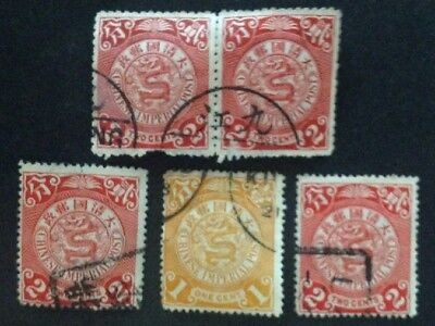 China 1898 Coiling Dragons Pair & 3 X Singles All Used