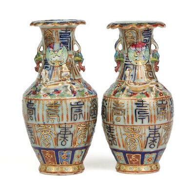 Pair Chinese Qing Celadon Ground Famille Rose Vases 19Th C.