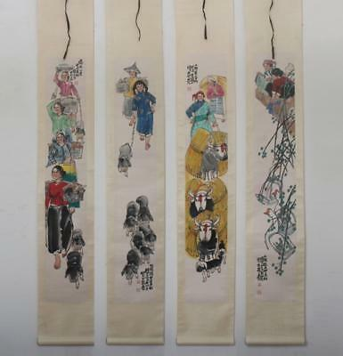 Four Old Very Rare Chinese Hand Painting Scroll Shi Guoliang (321)