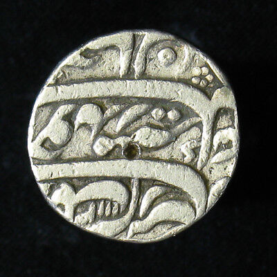 1113//46 (1704) India Mughal Empire Rupee silver Lahore mint Aurangzeb