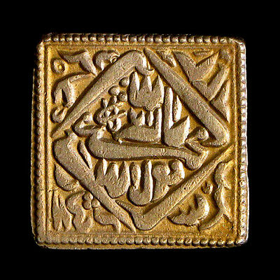 India Temple Fantasy Token of Rupee of Akbar Mughal King AH988 11.2g 22mm Lahore
