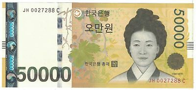 [#122275] Banknote, South Korea, 50,000 Won, 2009, KM:57, UNC(65-70)