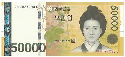[#122274] Banknote, South Korea, 50,000 Won, 2009, KM:57, UNC(65-70)