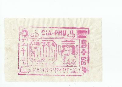 Vietnam  500  Dong  Local  Currency?