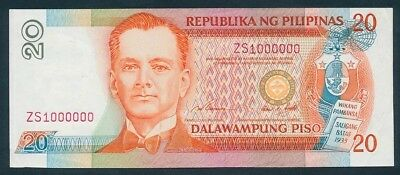 Philippines: 1997 20 Piso Million Serial Number ZS 1000000. Pick 182a, UNC