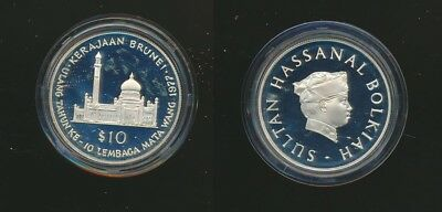Brunei: 1977 $10 Proof Silver 10th Anniversary of Currency Board, Scarce