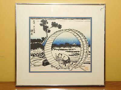 Fine Chinese Signed Ink Brush Painting - Professionally Framed - 1 of 3
