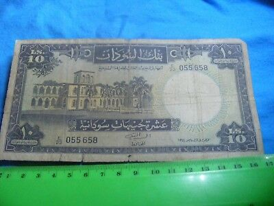SUDAN 1964 issue 10 Sudanese Pounds Banknote F condition SCARCE note.