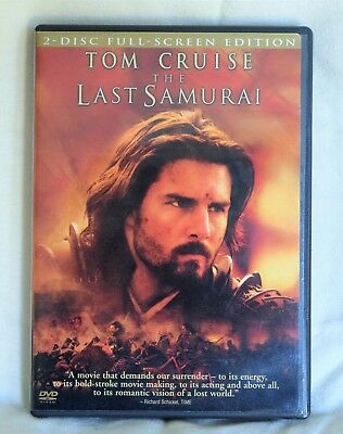 The Last Samurai DVD - 2 disc full screen edition - Tom Cruise