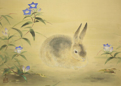 "JAPANESE HANGING SCROLL : KO TANGEI ""Rabbit and Flower""  @e484"