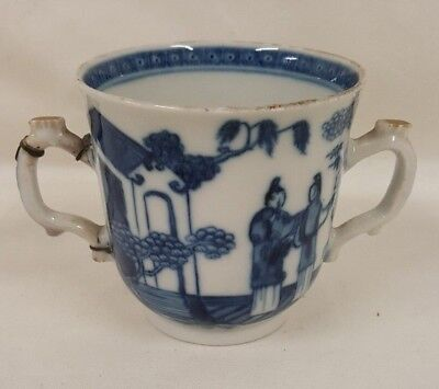 2 Handled Ceramic Chocolate or Caudle Cup