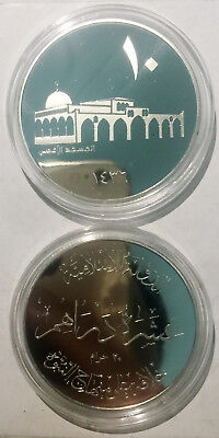 Unknown Middle East  Arab Medal (coin/token?) 40mm silver clad steel  PROOF 1pcs