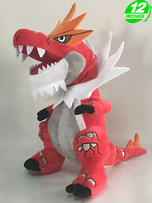 Big 12 inches Pokemon Shiny Tyrantrum Plush Stuffed Animal Doll PNPL8370