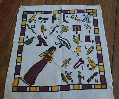 Fab Egyptian Handkerchief - New (Never Used)