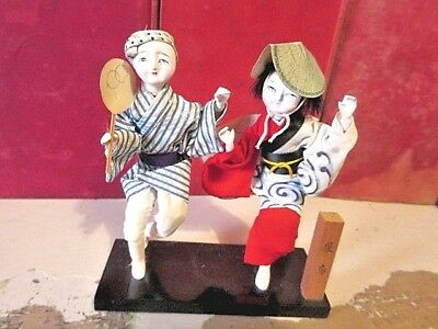 Lovely Vintage Pair Japanese Dancing Dolls on Stand - Signed