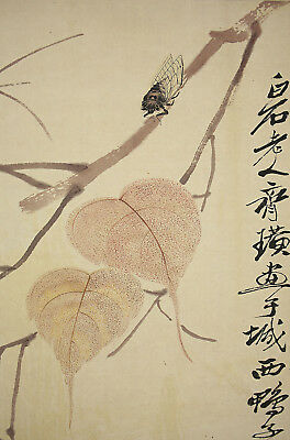 "CHINESE HANGING SCROLL ""Cicada and Grasshopper""  @e506"