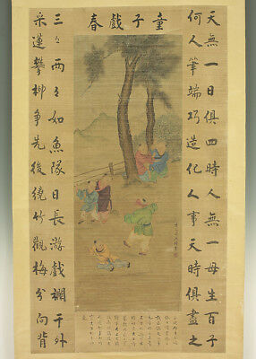 "CHINESE HANGING SCROLL ""Karako""  @e515"