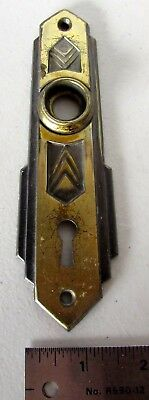 Vintage Art Deco Door Lock Plate Brass Steel Antique Skeleton Key
