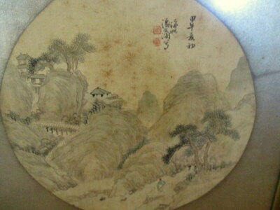 Chinese Watercolor of silk, signed HAN WENLAN 潘文瀾, either 1954 or 1894 甲午夏初
