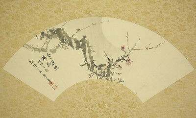 "JAPANESE HANGING SCROLL : IMAO KEINEN ""Moon and Ume Tree""  @e528"