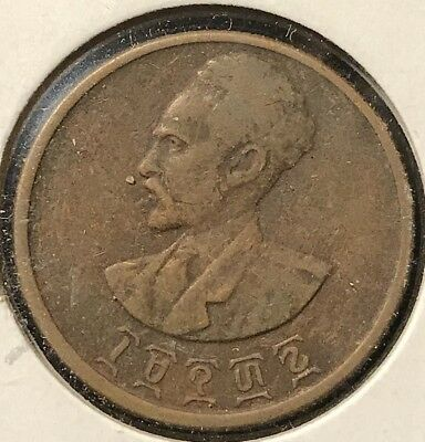EE1936 (1943-44) 25 CENTS - ETHIOPIA - Lot #A167