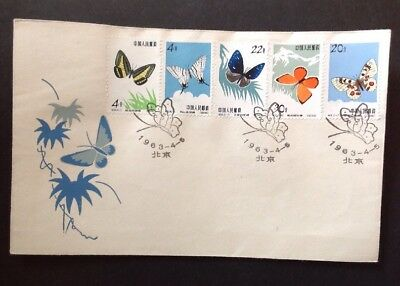 China 1963 Butterflies Unaddressed Cover With 5 Stamps
