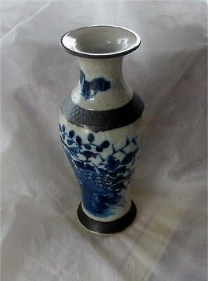 Antique Chinese Crackle Glaze Vase Hand Painted Blue Qing Dynasty 1880's