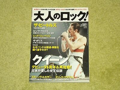 QUEEN Adult Rock! - RARE 2008 JAPAN MAGAZINE WITH FREDDIE MERCURY ON COVER