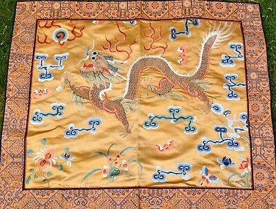 FINE Antique Chinese Qing Embroidered Silk Yellow Ground Dragon Panel