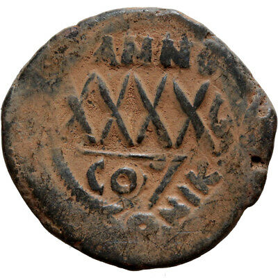 Byzantine Coin Ae Follis Phocas Constantinople 602-618 Ad Year 5 , Double Struck