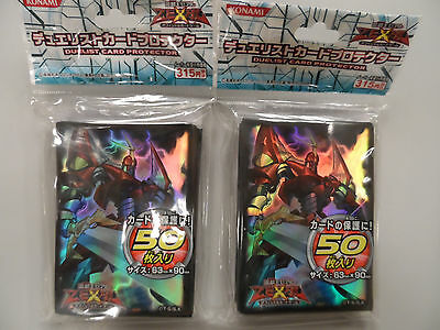 Yugioh Excalibur LOT of 2 Card Sleeves Zexal Konami Bandai