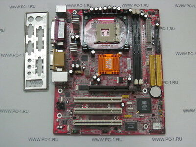 MS 7005 VER 2 MOTHERBOARD DRIVERS FOR WINDOWS 8