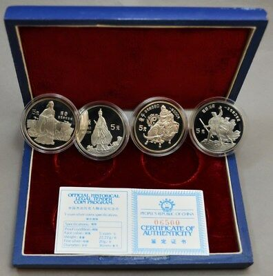 1985 China 5 Yuan 4 Coin Silver Proof Set P-518 Chinese Culture OGP and COA